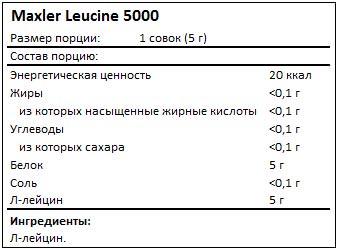Состав Leucine 5000 от Maxler
