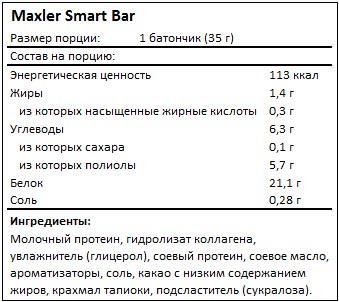 Состав Smart Bar от Maxler