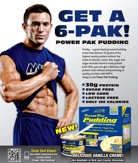 Пудинг Power Pak Pudding