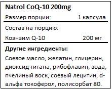 Состав CoQ-10 200mg от Natrol