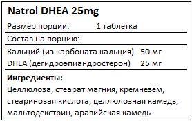 Состав DHEA от Natrol
