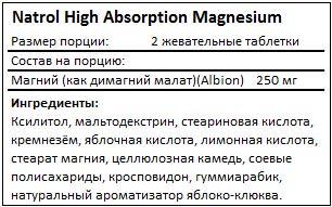 Состав High Absorption Magnesium от Natrol