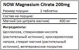Состав Magnesium Citrate 200mg от NOW