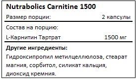 Состав Carnitine 1500 от Nutrabolics