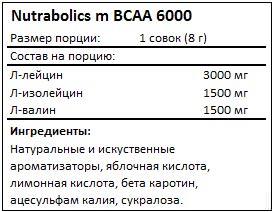 Состав m BCAA 6000 от Nutrabolics