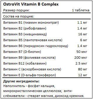 Состав Vitamin B Complex от OstroVit