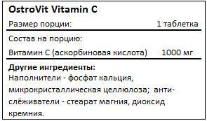 Состав Vitamin С от OstroVit
