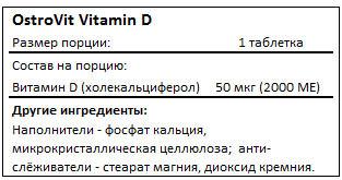 Состав Vitamin D от OstroVit