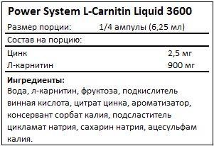 Состав L-Carnitin Liquid 3600 от Power System