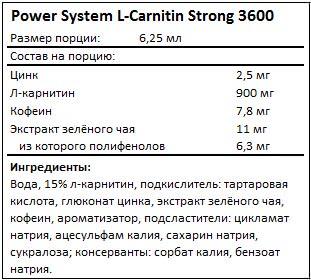 Состав L-Carnitin Strong 3600 от Power System