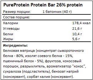 Состав Protein Bar 26% от PureProtein