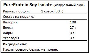 Состав Soy Isolate от PureProtein