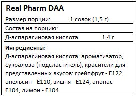 Состав DAA от Real Pharm