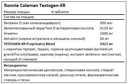Состав Testogen-XR от Ronnie Coleman