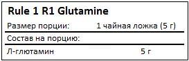 Состав R1 Glutamine от Rule 1