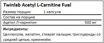 Состав Acetyl L-Carnitine Fuel от Twinlab