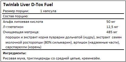 Состав Liver D-Tox Fuel от Twinlab